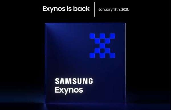 Exynos Chipset Launch Date