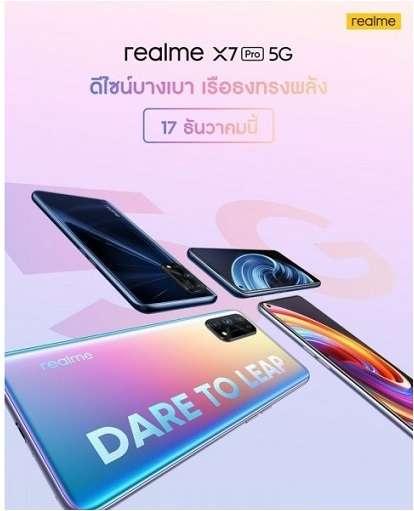 Realme X7 Pro teaser