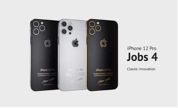 Steve Jobs Edition iPhone 12 Pro