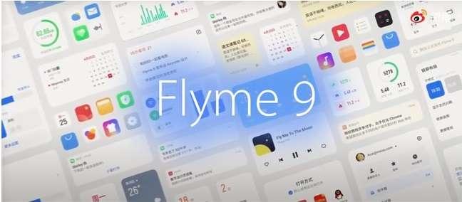 Meizu Flyme 9