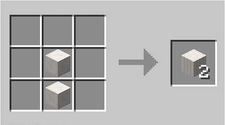 make a quartz pillar in Minecraft